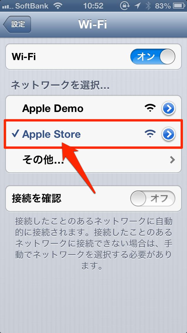 005_WiFi設定