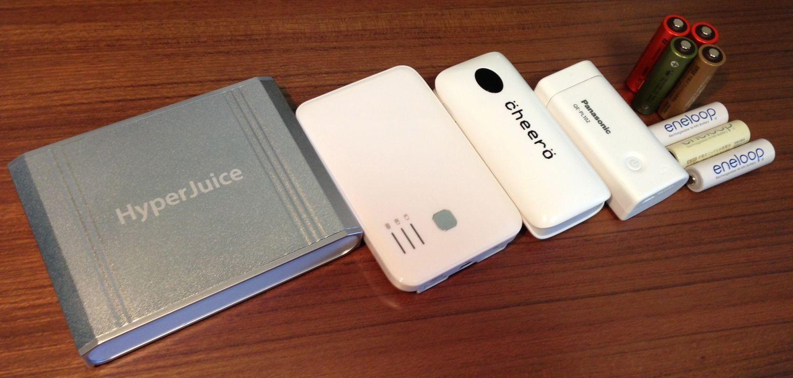 モバイルバッテリ写真