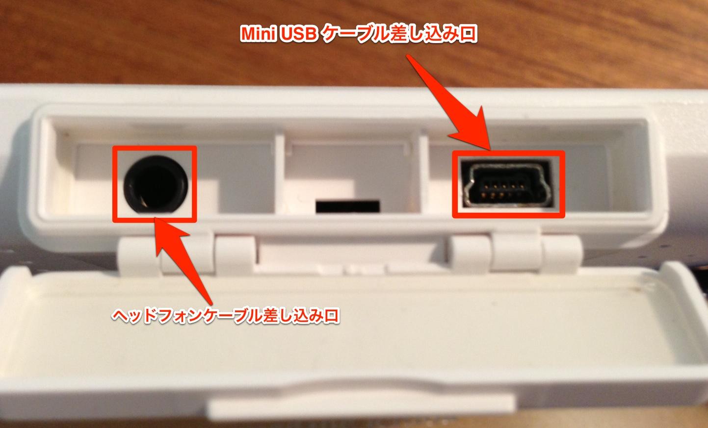 30 USBケーブル差し込み口