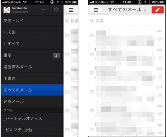 35_iPhone画面