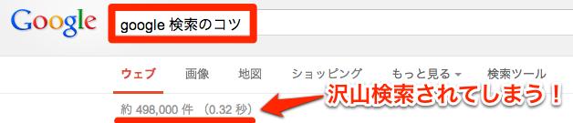 K1 最初の検索